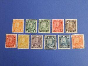 "#162-172 MH  superb King George V ""Arch/Leaf"" Issue, 1930-1931   CV=$95.50"