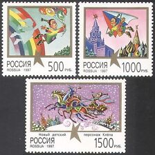 Russia 1997 CARTONI ANIMATI/Palloncini/Cavallo/ARCOBALENO/ANIMAZIONE/STORIE Set 3 V (n28449)