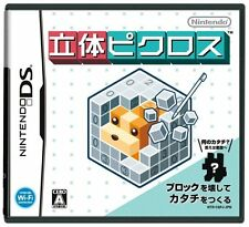 Used Nintendo DS Rittai Picross Japan Import (Free Shipping)