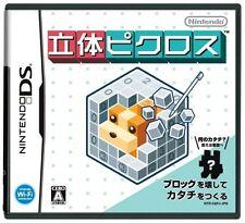 Used Nintendo DS Rittai Picross Japan Import (Free Shipping)