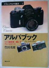 Alpa Camera book detail photo body standard reflex alnea b detail