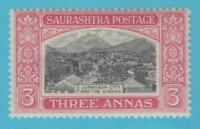 INDIA - SORUTH 34  MINT NEVER HINGED OG **  NO FAULTS VERY FINE !