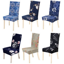 1/4/6Pcs Floral Printed Dining Room Chair Covers Spandex Stretch Seat Slipcovers