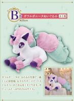 Pokemon Ichiban Kuji Dramatic Collection Plush Doll Galarian Ponyta B Prize New
