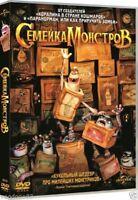 The Boxtrolls (DVD, 2015) Russian,English,Latvian,Lithuanian,Estonian,Ukranian
