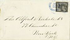 PANAMA. 1892 cover with 20c of the 1888 issue from Panama to New York, for