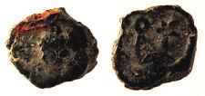 Anastasius I 491-518 AD Monogram Nummus