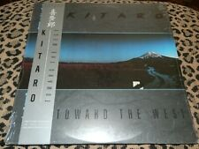 "Kitaro ""Toward The West"" '86 Sealed Mint LP"