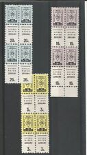 """RUSSIA. REVENUE. SPORT. """"DINAMO"""". 3 BLOCKS OF 4 WITH COUPONS. MNH."""