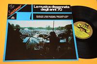 ARTI MESTIERI BELLA BAND VENEGONI LP ORIG ITALY PROG 1977 EX !