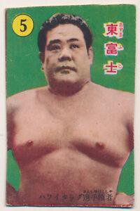 1950s Azumafuji Japanese Pro Wrestling Card Sumo Yokozuna Rikishi Puroresu 東富士