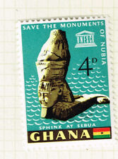Ghana Saving Nubian Monuments Sphinx at Sebua stamp 1963 MLH