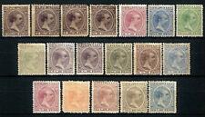 ESPAÑA 1890-1893. Dependencias postales. FILIPINAS. LOTE de sellos nuevos.