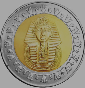 King Tut Egyptian One Pound Bi-Metal Coin (100 Piasters) 25mm
