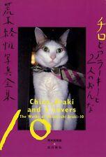 "The works of Nobuyoshi Araki 10 photo book ""Chiro, Araki and 2 Lovers"" Japan"