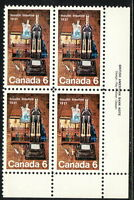 CANADA #533 6¢ Discovery of Insulin LR Inscription Block MNH