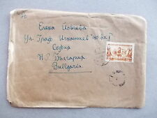 Albania Fier to Bulgaria 1956 Airmail Cover