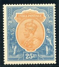 India 1928 KGV 25r orange & blue (white gum) superb MNH. SG 219. Sc 125.