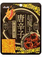Asahi, Chomaou Tougarashi, Spicy Red Chili Snack, 12g, Japan