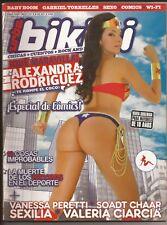 URBE BIKINI MAGAZINE VENEZUELA ALEXANDRA RODRIGUEZ #39 APRIL 2008