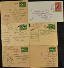 Pakistan Optd Bangladesh x 6 Covers #C52868