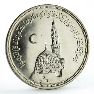 Egypt 5 pounds The Prophet's Mosque Islam Religion silver coin 1985