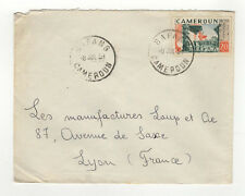 1 timbre sur lettre 1959 tampon Cameroun Bafang  /L273