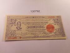 Philippines Emergency WW II Currency 2 Pesos - Bacolod - Nice - # 130792
