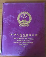 1992 CINA/CHINA - Year Book 6 pages  MNH/** GOMMA INTEGRA COVER VIOLET