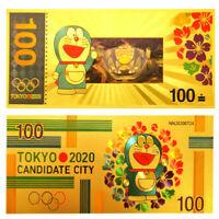 """★★ JAPON JAPAN : BILLET POLYMER  """" OR """" DU 100 YEN JEUX OLYMPIQUES 2020 TOKYO ★"""
