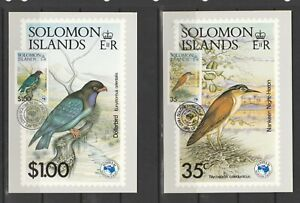 British Solomon Islands 1984 Ausipex, Birds on 4 Cards Used First day, Unaddress