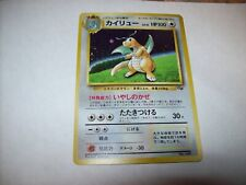 Dragonite Pokemon Card Base Set GB PROMO Holo foil rare Japanese Free Shipping