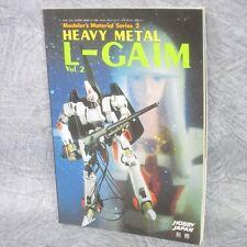 L GAIM Heavy Metal Modeler's Material 2 Art Japan Pictorial Book HJ*