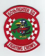 60th FIGHTER SQUADRON patch