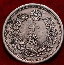 1873 Type II Japan 10 Sen Silver Foreign Coin