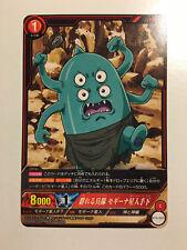 Dragon Ball IC Carddass BT3-019