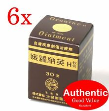 6X Oronine H Ointment (30g) for skin from Japan 娥羅納英H軟膏-中 (New!)