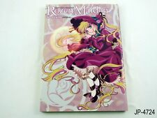 Rozen Maiden Anime Illustrations Kunstwerk Japanese Artbook Japan Book US Seller
