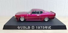 1/64 Aoshima Grachan 4 1973 TOYOTA CELICA LB DARK RED diecast car model