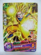 Dragon BallHeroes PromoPJ-06Son Goku