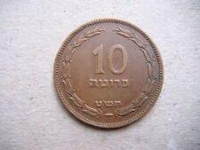 ISRAEL Coin 10 PRUT 1949............ jewish judaica judaism vintage antique? old