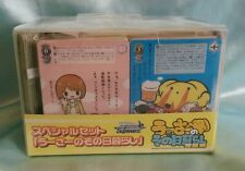 WeiB (Weiss) Schwarz Wooser Hand to-Mouth Life Special Set w/sleeves and box