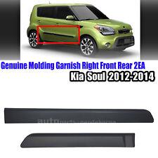 Genuine 877122K000 877222K000 Right Front Rear Door Waist Molding KIA SOUL 09-13