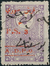 SYRIA, RARE OVERPRINTED A.D.P.O. ON  OTTOMAN USED REVENUE, SEE...  #Z660