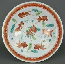 Fine Antique 1860's Chinese Porcelain Goldfish & Bat Edge Footed Bowl