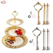 2/3 Tier Cake Plate Stand Crown Handle Fitting Hardware Rod Plate Wedding Party