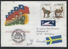 CHINA ROC COVER (P0412BB) 1982 HORSE, CAMEL CACHETED COVER TO SWEDEN