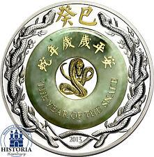 Laos 2000 Kip Silber 2013 PP Lunar Jahr der Schlange 2 Oz Silbermünze mit Jade