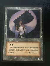 CHINESE ANGEL  Token - JingHe Age MTG 10th Anniversary NM