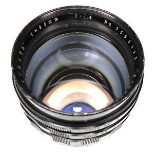 Komura 85mm f1.4 Nikon Non-Ai mount  #3563326